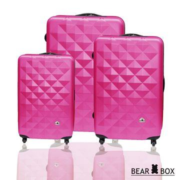 BEAR BOX晶鑽系列ABS輕硬殼行李箱三件組
