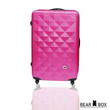 BEAR BOX  晶鑽系列 ABS 輕硬殼行李箱24吋