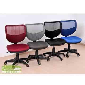 NaiKeMei-耐克美-馬尼高張力背部網式透氣電腦椅