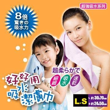 【JoyLife】好好用潔膚巾(兒童+2成人)~台灣製造-超值3件組