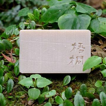 文山手作皂-梧桐洗頭皂(洗頭用)