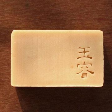 文山手作皂-淨白玉容(潔顏用)