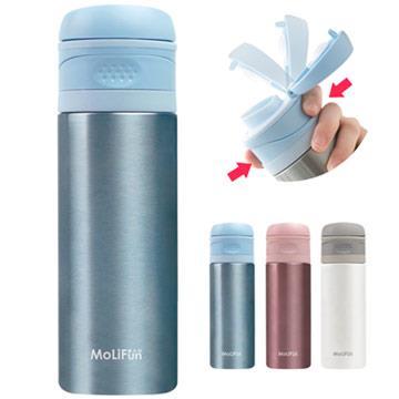 【MoliFun魔力坊】不鏽鋼雙層真空專利彈蓋式保冰保溫杯400ml-星辰藍
