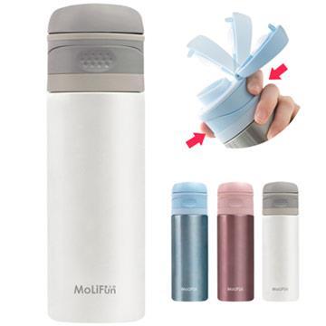【MoliFun魔力坊】不鏽鋼雙層真空專利彈蓋式保冰保溫杯400ml-雪白灰