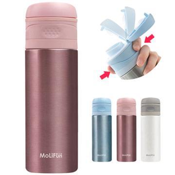 【MoliFun魔力坊】不鏽鋼雙層真空專利彈蓋式保冰保溫杯400ml-星辰粉