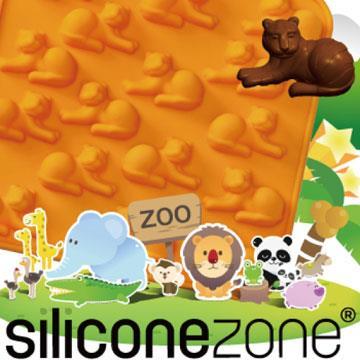 【Siliconezone 】施理康ZOO耐熱巧克力模/冰模-橘老虎