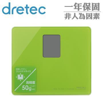 【dretec】Petit亮彩鏡面精巧玻璃體重計-綠