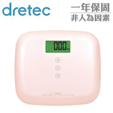 【dretec】亮鏡石BMI薄型體重計-亮粉