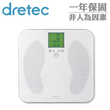 【dretec】日本DACCO兒童&寵物電子體重計-白