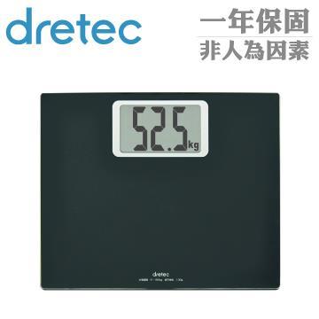 【dretec】薄型鏡面大螢幕玻璃體重計-亮黑