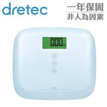 【dretec】亮鏡石BMI薄型體重計-亮藍