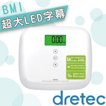 【dretec】亮鏡石BMI薄型體重計-亮白