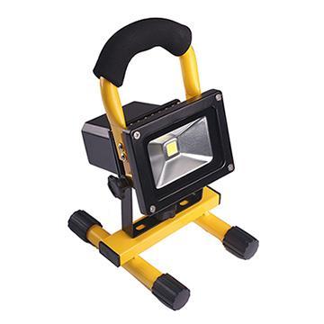 SH 可充電20W LED戶外防水手提探照燈-白光(KV1031)