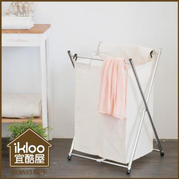 【ikloo】可提式髒衣收納籃/洗衣籃 (單格)