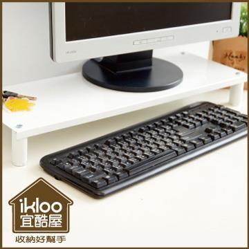 【ikloo】省空間桌上鍵盤架/螢幕架二入/4色可選