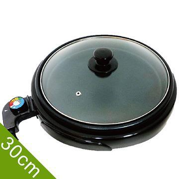 春佰億 LAPOLO 低脂圓烤盤/桌上型電烤盤 LA-9121