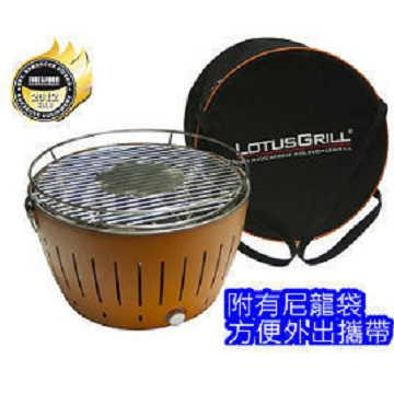 德國 LotusGrill 爐 (加贈1台斤活力炭)