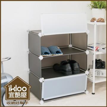【ikloo】輕巧多變三層防塵鞋櫃