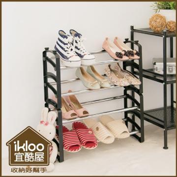 【ikloo】伸縮式鞋架組-二入