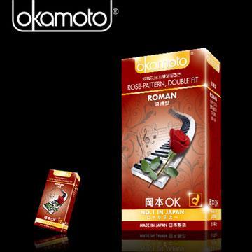 Okamoto岡本-浪漫型保險套(10入裝)
