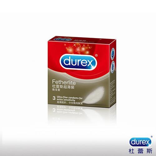 Durex杜蕾斯-超薄型 保險套(3入裝)