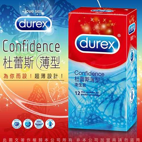 Durex杜蕾斯-薄型 保險套(12入裝)