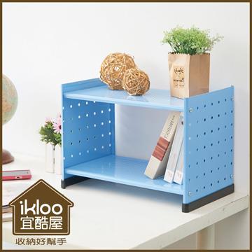 【ikloo】貴族風可延伸式組合書櫃/書架一入-天空藍