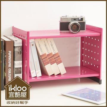 【ikloo】貴族風可延伸式組合書櫃/書架一入-桃粉色