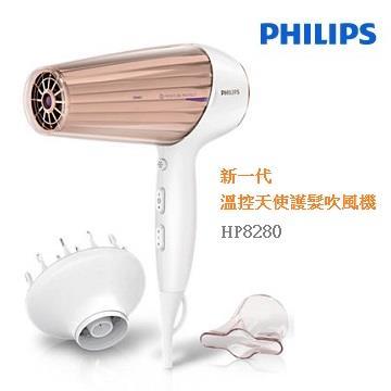 PHILIPS飛利浦新一代溫控天使護髮吹風機 HP8280