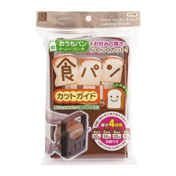 【日本製KOKUBO】吐司切片模 x 2件組