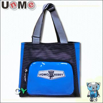 【UnMe機器人】造型輕巧餐袋/藍色