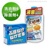 《酵素達人》洗衣粉700g x6 《衣桔棒》濃縮洗衣槽去污除菌劑600ml x4
