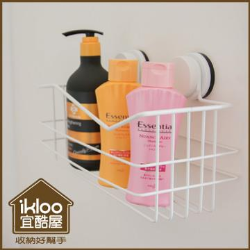 【ikloo】TACO無痕吸盤系列-多功能單層置物籃