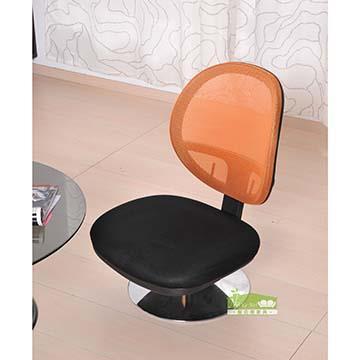 【耐克美】芮妮Rainie- 網背和室椅-無手款