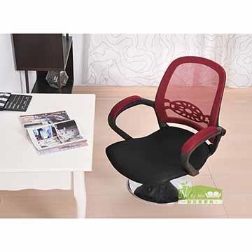 【耐克美】溫蒂Wendy-網背和室椅(可後仰)