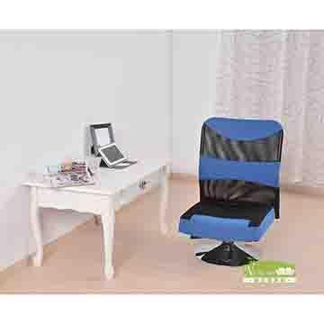 NaiKeMei-耐克美--丹尼Danny網背和室椅