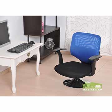 【耐克美】羅蘋Robin-旋轉和室椅-扶手款