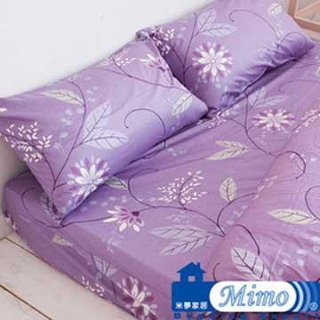 【米夢家居】100%台灣製造精梳純棉-紫色風情床包三件組(5尺)