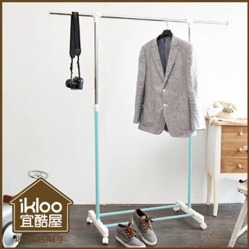 【ikloo】台製時尚單桿延伸曬衣架-天空藍