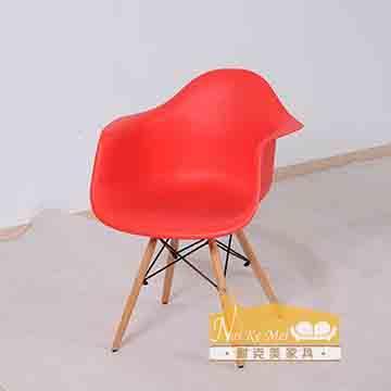 【耐克美】昆妮Queenie造型椅