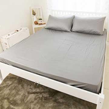 【米夢家居】台灣製造-100%精梳純棉雙人加大床包三件組(典雅灰)