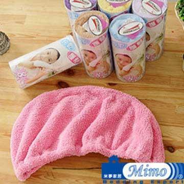 《米夢家居》 台灣製造水乾乾SUMEASY開纖吸水紗-快乾護髮浴帽(粉色)2件