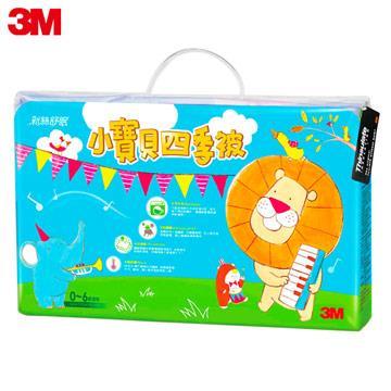 3M 新絲舒眠小寶貝專用被四季被 (適用0-6歲)