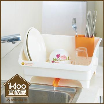 【ikloo】日系瀝水碗盤架