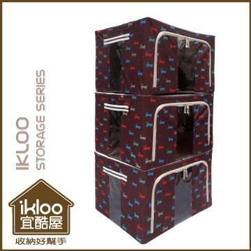 【ikloo】旺旺鋼骨折疊收納箱-66L (3入組)