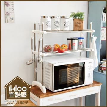 【ikloo】多功能升降微波爐置物架