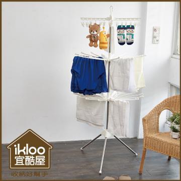 【ikloo】不銹鋼直立式旋轉曬衣架