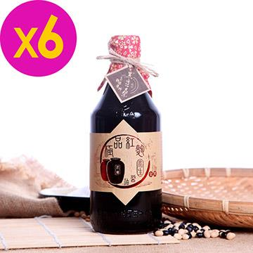 【黑豆桑】天然極品養生紅麴醬油(x 6瓶)