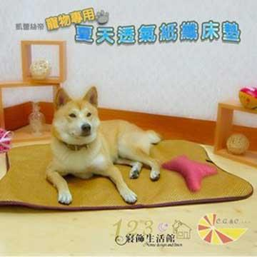 UNO【凱蕾絲帝】寵物紙纖透氣止滑鋪棉睡墊(小狗狗專用)