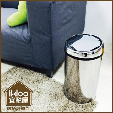 【ikloo】不鏽鋼智能感應式垃圾桶12L